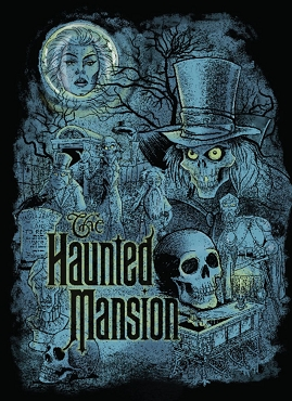 DISNEY HAUNTED MANSION MYSTERY BOX NEW  ( CHOOSE YOUR SIZE DELUXE OR SUPER DELUXE)