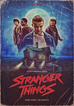 STRANGER THINGS MYSTERY BOX NEW  ( CHOOSE YOUR SIZE DELUXE OR SUPER DELUXE)